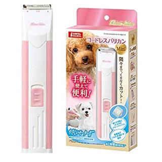 大人気♪犬用 バリカン コードレス