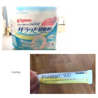 ピジョン(Pigeon)の乳頭保護クリーム&母乳パッド♥︎600円(母乳パッド)