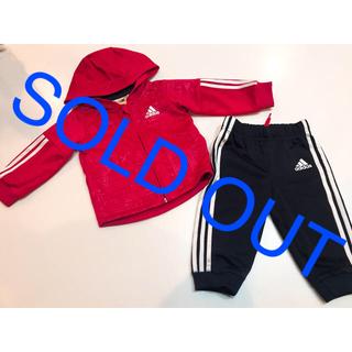 アディダス(adidas)の完売商品★ アディダス adidas ジャージ上下 70(カバーオール)
