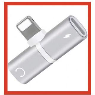 夜12時まで 音楽と充電を同時に対応 変換アダプター 2ポート 銀(ストラップ/イヤホンジャック)