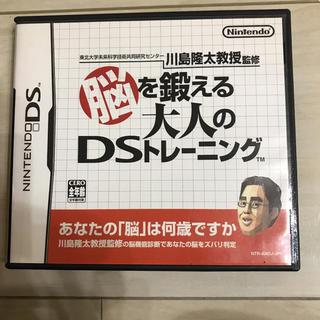 ニンテンドーDS(ニンテンドーDS)の任天堂DS(家庭用ゲームソフト)