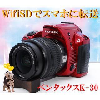 ペンタックス(PENTAX)の★スマホに転送★高級感あふれるレッドカラー☆PENTAX★K-30 (デジタル一眼)