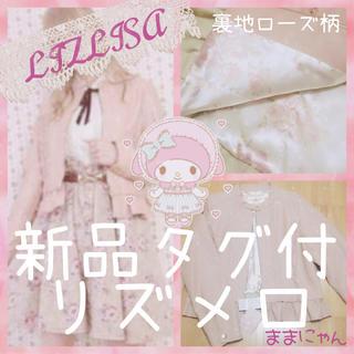 リズリサ(LIZ LISA)のタグ付♡リズメロ♡マカロンピンク♡春♡ライダース♡レザージャケット♡モテ♡デート(ライダースジャケット)