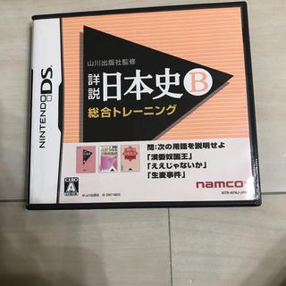 ニンテンドーDS(ニンテンドーDS)の任天堂DS日本史(家庭用ゲームソフト)