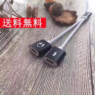iPhone 変換 アダプター(ストラップ/イヤホンジャック)