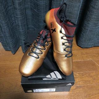 アディダス(adidas)のアディダス エックス17.1 HG ゴールド 28.5(シューズ)