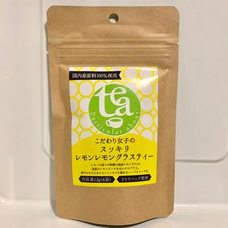 こだわり女子のスッキリレモンレモングラスティー 紅茶(茶)