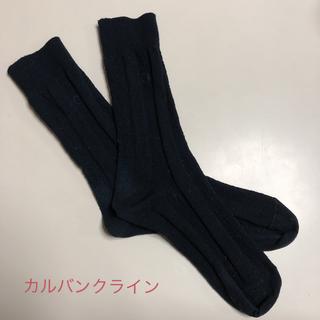 カルバンクライン(Calvin Klein)のカルバンクライン・ポロラルフローレン メンズ靴下セット(ソックス)