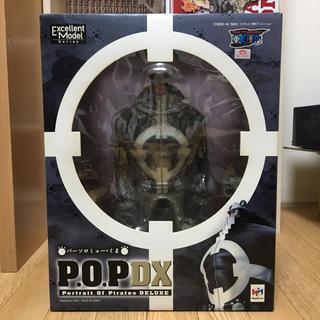 メガハウス(MegaHouse)のP.O.P DX バーソロミューくま (アニメ/ゲーム)