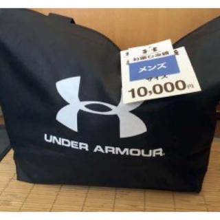 アンダーアーマー(UNDER ARMOUR)のアンダーアーマー 福袋 総額45000円程 Lサイズ(ウェア)