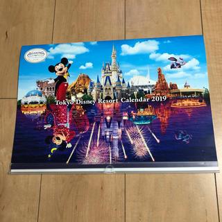 東京ディズニーリゾートカレンダー2019☆非売品