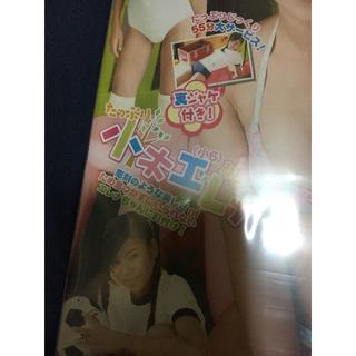 廃盤激レア・小木エレナ・たっぷりpart1・新品未開封!