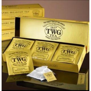 ウェッジウッド(WEDGWOOD)の☆大人気!シンガポール紅茶TWG 14袋☆(茶)
