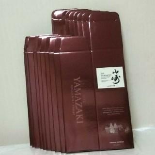 サントリー(サントリー)の山崎 NV 700ml用 専用 カートン 箱のみ20枚(その他)