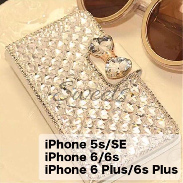 日本最大級iphone11proケースヒョウ柄,シャネルiPhone11ProMaxケース純正