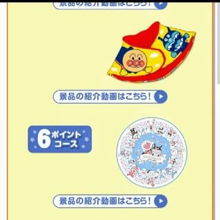 スカイラーク(すかいらーく)のすかいらーく☆アンパンマン☆ラウンドクロス&キッズマフラー☆(キャラクターグッズ)