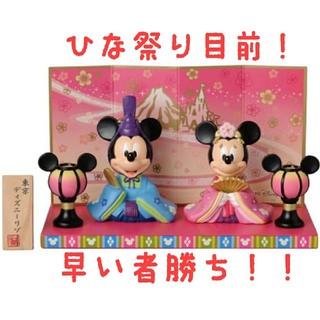 Disney - ディズニーリゾート限定 2019 ひな人形