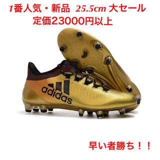 アディダス(adidas)のエックス FG AG X アディダス サッカー 新品 フットサル 25.5cm(シューズ)