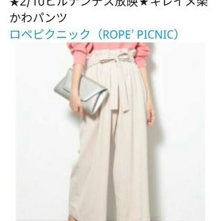 Rope' Picnic - ropepicnic ワイドパンツ