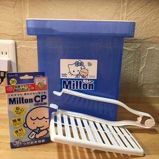 ミントン(MINTON)の新品♡ Kittyコラボ ミルトン消毒セット(哺乳ビン用消毒/衛生ケース)