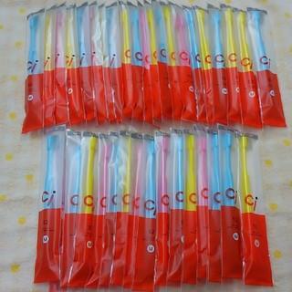 40本 歯科専売 Ci52 ミニミニサイズ歯ブラシ (歯ブラシ/歯みがき用品)