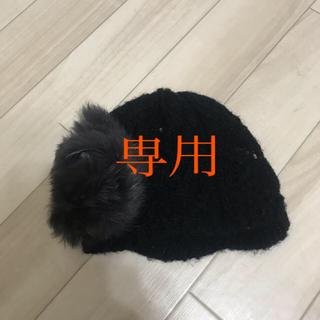 ファー帽子(ニット帽/ビーニー)