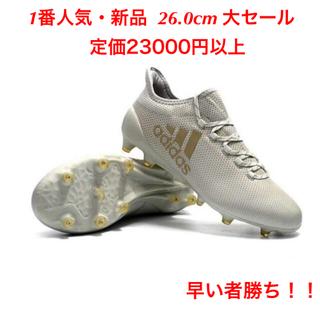 アディダス(adidas)のエックス X アディダス 新品 FG AG 26.0cm サッカー フットサル(シューズ)