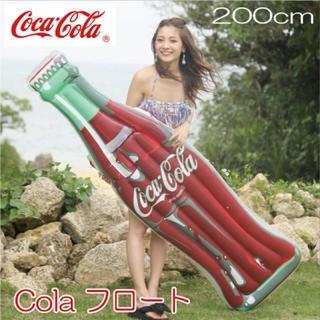 コカコーラ(コカ・コーラ)の新品未使用未開封 コカ・コーラ 浮き輪(マリン/スイミング)