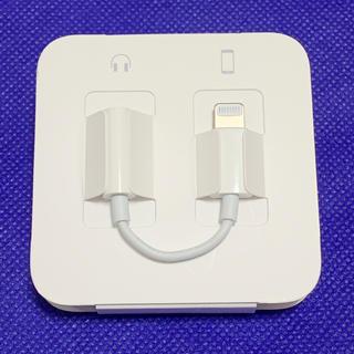 アイフォーン(iPhone)のiPhone 7 変換アダプター(ストラップ/イヤホンジャック)
