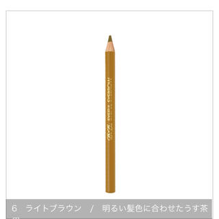 2.3回使用のみ ビボ  アイフル マユズミA ライトブラウン(アイブロウペンシル)