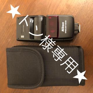 ニコン(Nikon)の★Nikon ニコン スピードライトSB-600★(ストロボ/照明)