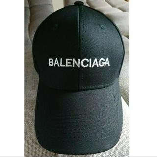 Balenciaga - 新品未使用 バレンシアガ  キャップ balenciaga 帽子