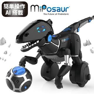 ミポザウルス 新品 大特価(トイラジコン)