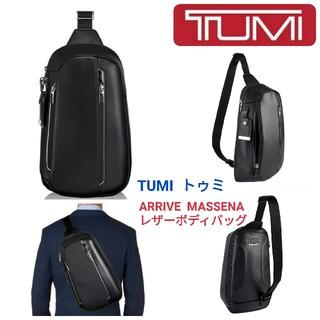 トゥミ(TUMI)のTUMI トゥミ☆ARRIVE  MASSENA レザーボディバッグ 黒(ボディーバッグ)
