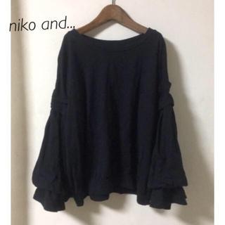 niko and... - 袖バルーンプルオーバー