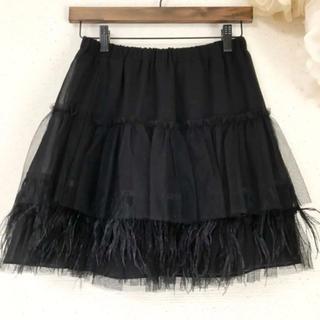 Chesty - 新品♪( ´▽`) chesty フェザー付き チュールスカート