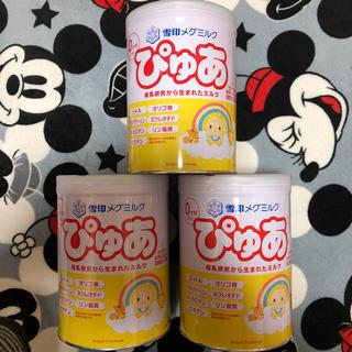 粉ミルク    ぴゅあ(その他)