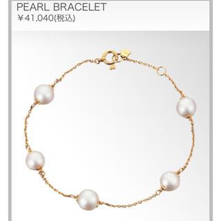 STAR JEWELRY - スタージュエリー  18k 18金 パール ブレスレット 真珠