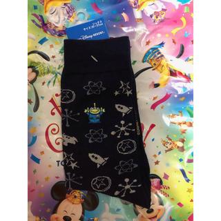 ディズニー(Disney)の新品 ディズニーリゾート限定  メンズ 靴下 ソックス(ソックス)