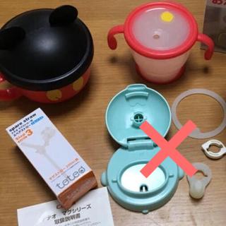 ディズニー(Disney)のテテオ リッチェル ディズニー まとめ売り(離乳食器セット)