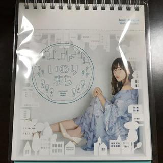 水瀬いのり カレンダー(カレンダー)