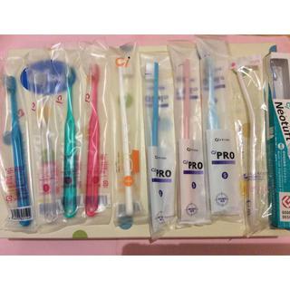 ci  メディカル  歯ブラシ10本 ☆  歯科専用  (歯ブラシ/歯みがき用品)