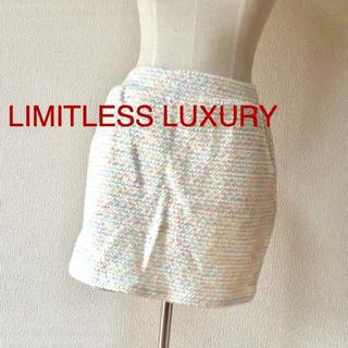 リミットレスラグジュアリー(LIMITLESS LUXURY)の美品ミックスニットスカート(ミニスカート)