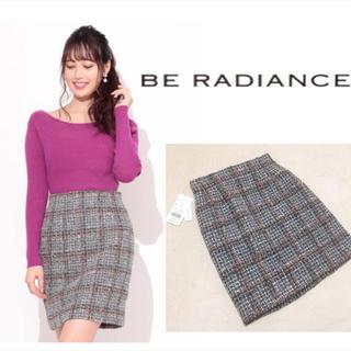 ビーラディエンス(BE RADIANCE)の新作 ビーラディエンス チェック スカート タイトスカート ツィード(ミニスカート)