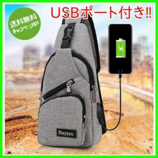 105 ショルダーバッグ ボディバッグ USBポート付き 斜め掛け バック 防水(ボディーバッグ)