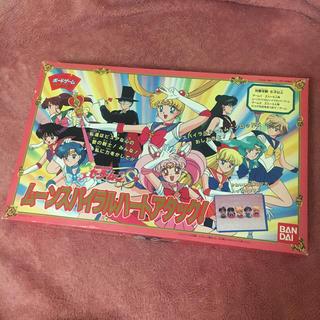 BANDAI - ムーンスパイラルハートアタック!