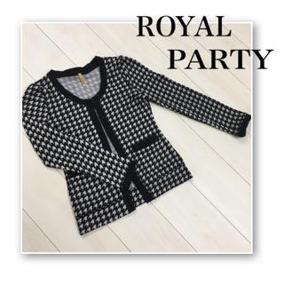 ロイヤルパーティー(ROYAL PARTY)のROYAL PARTY♡千鳥柄 カーディガン♡ドレス にも♡羽織り♡結婚式(カーディガン)