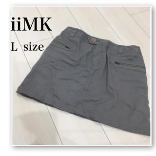 アイアイエムケー(iiMK)のiiMK♡ミニスカート♡グレー♡gu.UNIQLO.INGNI.AZUL(ミニスカート)
