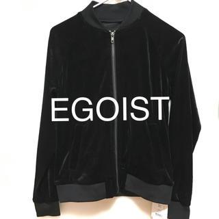 エゴイスト(EGOIST)の新品タグ付☆EGOIST 薄地ベロアMA1ブルゾン【ブラック】(ブルゾン)