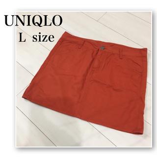 ユニクロ(UNIQLO)のUNIQLO♡ミニスカート♡オレンジ♡ZARA.gu.H&M.(ミニスカート)